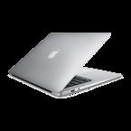 Apple MacBook 12-Inch (2015+) Skins Custom Sticker Covers & Decals